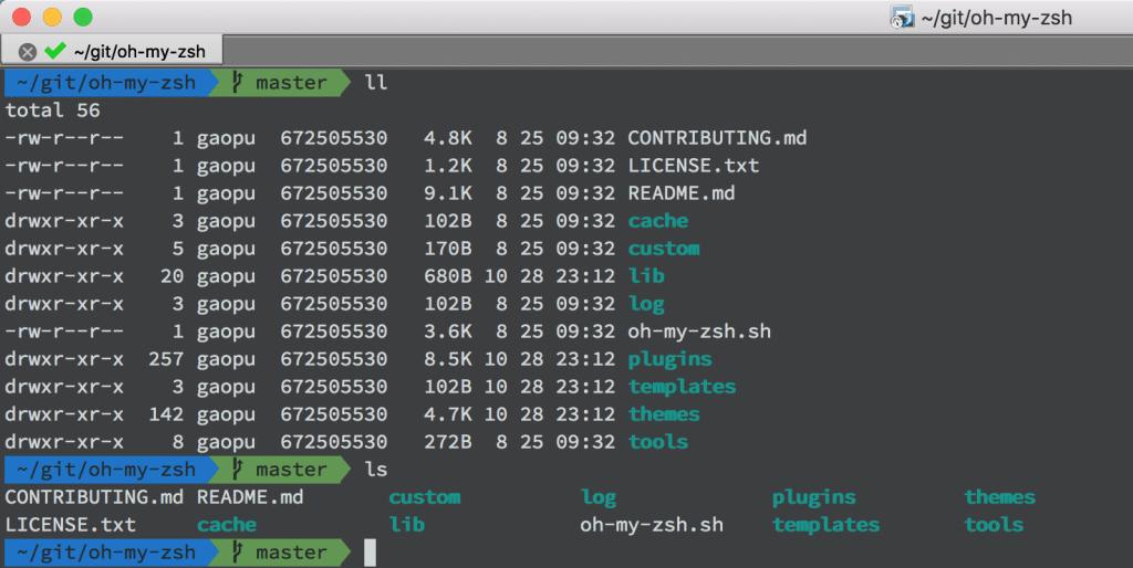 Mac终端配置