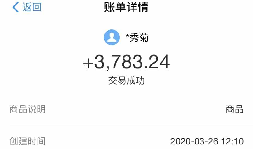程序员,快领取属于你的4246.89个HNS币(价值几千人民币)